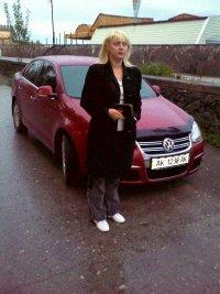 Светлана Александрова, 18 марта 1994, Минск, id50960876