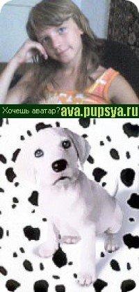 Дашулька Макогонова, 28 апреля , Кривой Рог, id54474828