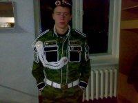 Станислав Шумаков, 1 января , Днепропетровск, id74799150