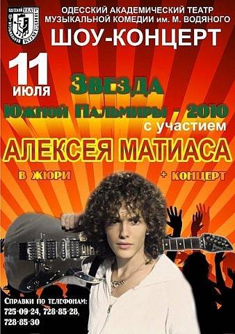 http://cs9481.vkontakte.ru/u82571620/98424661/x_80090dd8.jpg