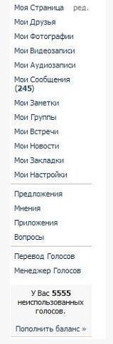 Эля Куликова, 1 сентября , Саратов, id94114440