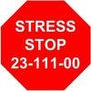 Управление стрессом и конфликтами 2.0