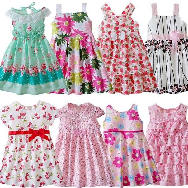 Детская одежда луи