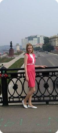 Татьяна Воронова, 1 июля , Иркутск, id32738593
