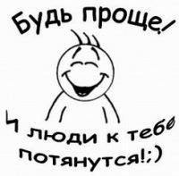 Влад Колісник, 20 сентября 1999, Москва, id104147578
