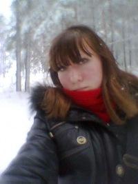 Алёна Бадертдинова, 3 февраля 1996, Москва, id111595650