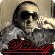 Denkurileff Курылев, 23 января 1983, Владикавказ, id116701213
