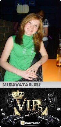 Настёна Сластёна, 14 февраля 1990, Саранск, id49610327