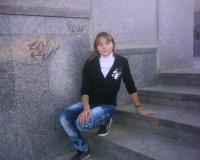 Иринка Степанова, 26 июня 1994, Йошкар-Ола, id96521385