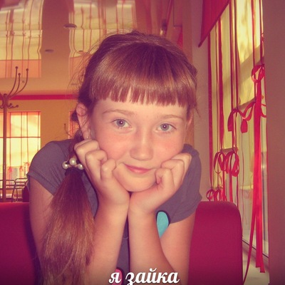 Лиза Украинченко, 18 июля , Череповец, id131929120