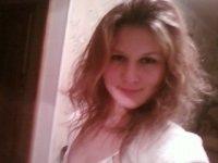 Лилия Пономарёва, 6 января 1974, Нижнекамск, id111764601