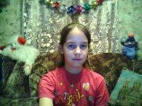 Ксения Букарева, 20 июля , Новокузнецк, id61671422