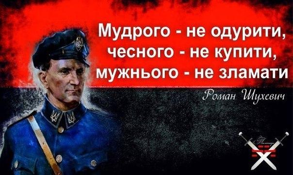 Операция по освобождению Савченко до последних минут была под угрозой срыва. Мы пережили настоящий стресс, когда информация преждевременно появилась в СМИ, - Ирина Геращенко - Цензор.НЕТ 4616