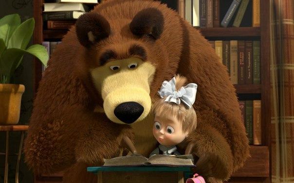 маша и медведь смотреть онлайн все серий подряд: