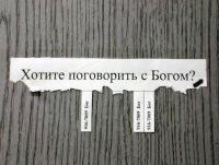 Игорь Говонкян, 8 июня 1991, Мариуполь, id102137714
