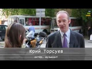 Юрий Торсуев Арест Голубкова — это частный заказ