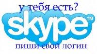 Сергей Πетров, 19 июня , Киев, id99064125