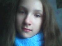 Вероника Мишенкова, 16 июля 1994, Красный Кут, id113657110