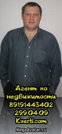 Антон Гатько, 11 октября , Уфа, id121124130