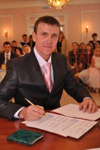Андрей Николаев, 6 сентября 1984, Саранск, id146928433