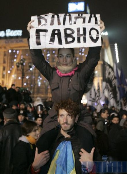 """Яценюк участникам Майдана: """"Наша задача - мирный протест возле администрации президента"""" - Цензор.НЕТ 317"""