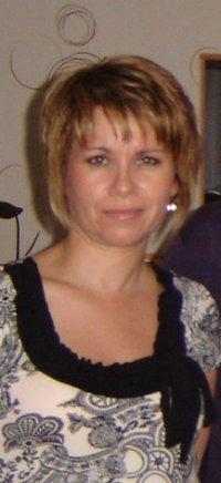 Марина Нецель, Oberhausen