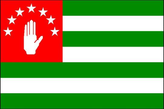 флаг зеленого цвета