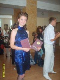 Елизавета Безяева, 22 апреля 1988, Пенза, id58037256