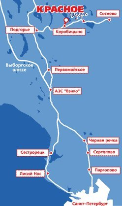 Электричка до Сосново, далее автобусы 645 и 646 не доезжая до Коробицыно (от Сосново примерно 70 минут).