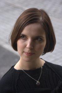 Вероника Есаулова