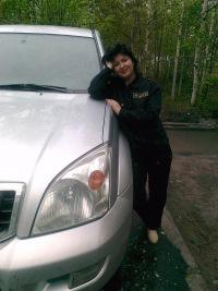 Альбина Закирова, 21 января 1993, Бугульма, id102234517