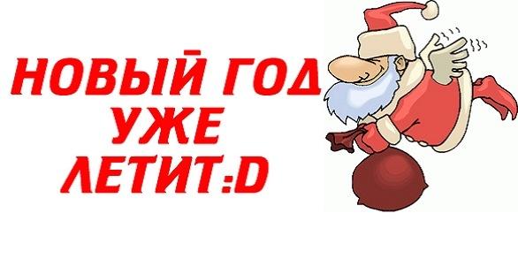 http://cs9486.vk.me/u122379176/132513483/x_836dd303.jpg