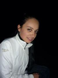 Кристина Борискина, 3 апреля 1988, Саров, id125115054