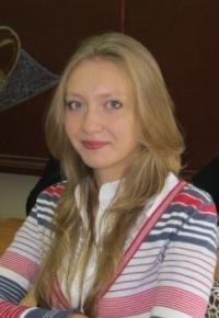Арина Андреева, 7 февраля , Саратов, id49046677