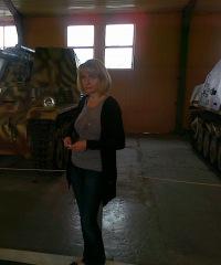Юлия Васина, 16 декабря , Москва, id52124853