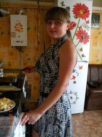 Ольга Прокопенко, 8 сентября 1984, Фастов, id58216937