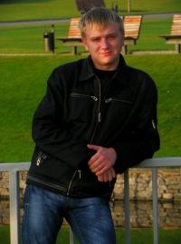 Богдан Болкуневич, 16 августа 1992, Киев, id85398131