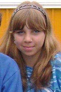 Даша Дмитриевская, 28 ноября 1983, Москва, id97632895