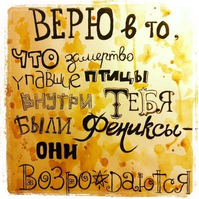 Alina Kolegova, 23 апреля , Бузулук, id110671018