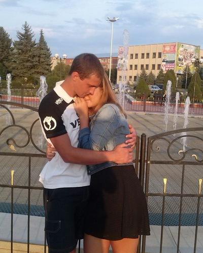 Юлия Романовна, 29 июля 1993, Краснодар, id170320196