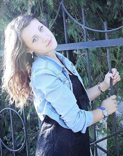 Катерина Лосева, 8 февраля , Одесса, id151609375