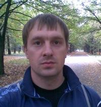Александр Меркело, 15 октября , Харьков, id103523725