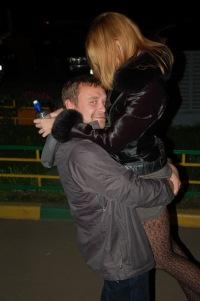 Stepan Stepan, 18 ноября , Москва, id64921277