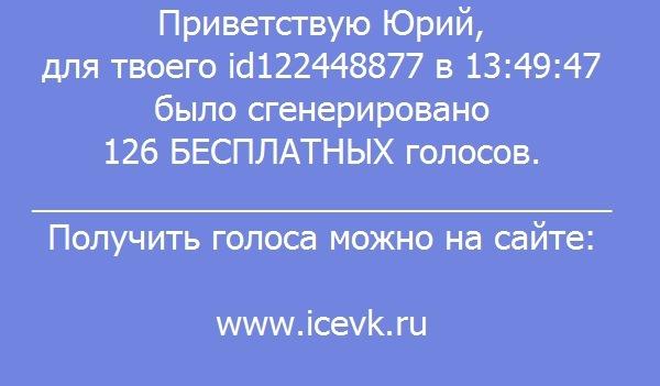 Фото №218099117 со страницы Юрия Угрюмова