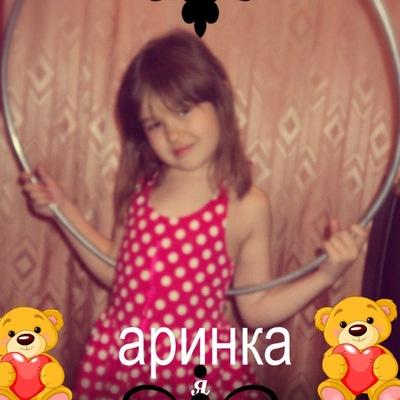 Арина Савенкова, 9 апреля , Новосибирск, id182882465