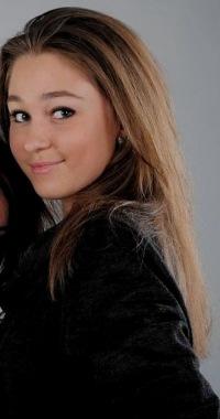 Алечка Амельченко, 17 января 1994, Новосибирск, id128115724