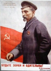 Константин Кобзарь, 17 июня 1986, Москва, id2680439