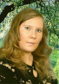 Людмила Седунова, 19 мая 1989, Северодвинск, id48164009
