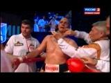 бокс Поветкин - Вавжик - решающий 3 раунд