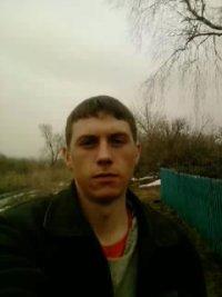 Роман Дроздов, 12 января , Рыльск, id65826354